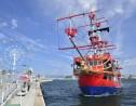 宮島航路・観光遊覧船・サンセットクルーズに運航